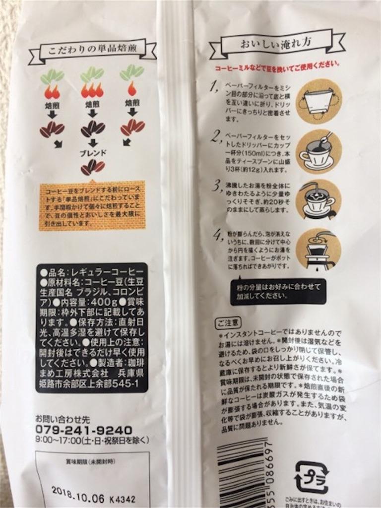 f:id:yururiururi:20180112123658j:image