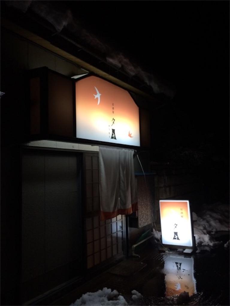 f:id:yururiururi:20180120183553j:image