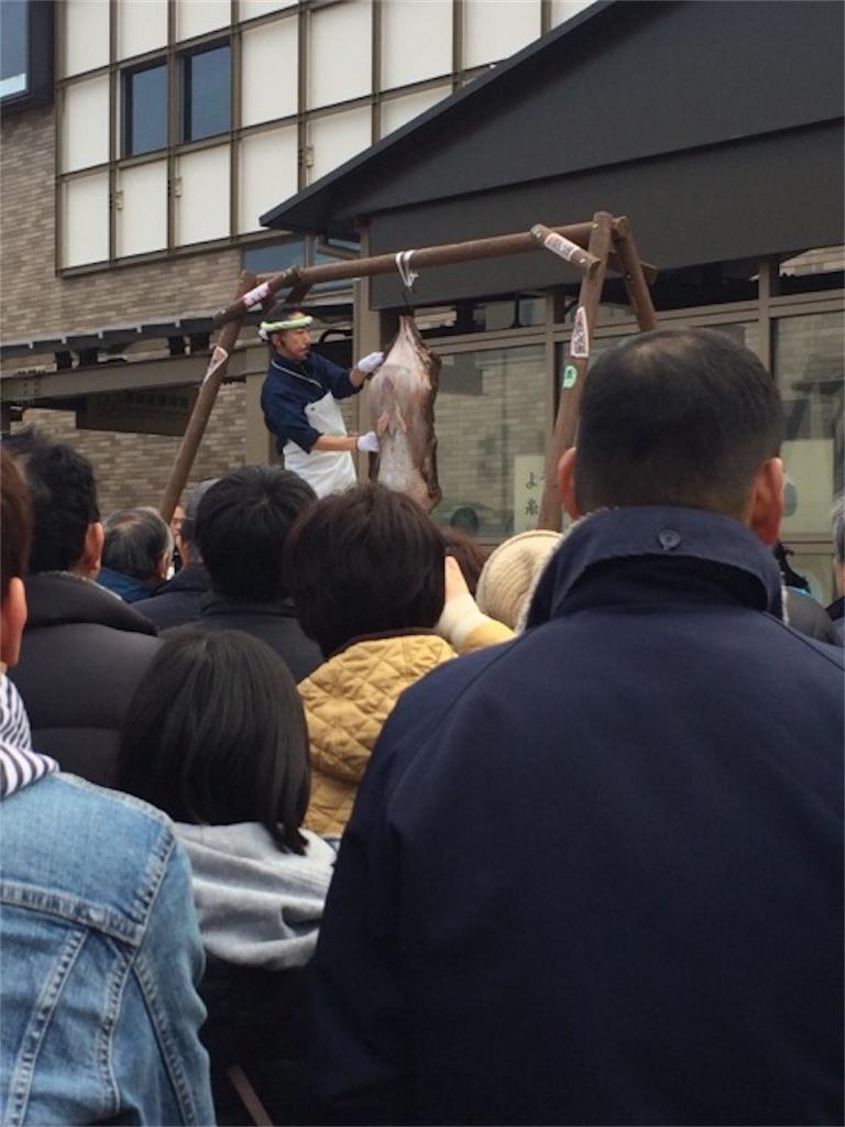f:id:yururiururi:20180121173146j:image