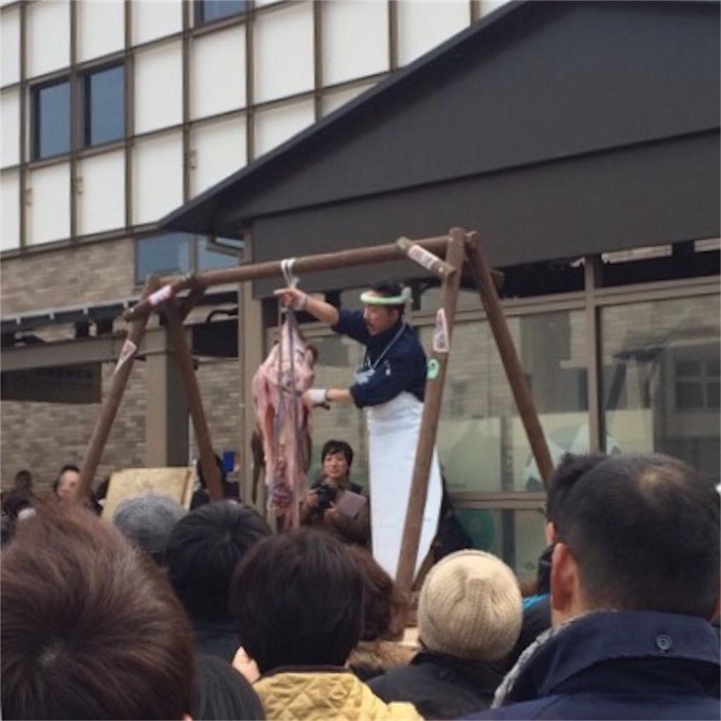 f:id:yururiururi:20180121173634j:image