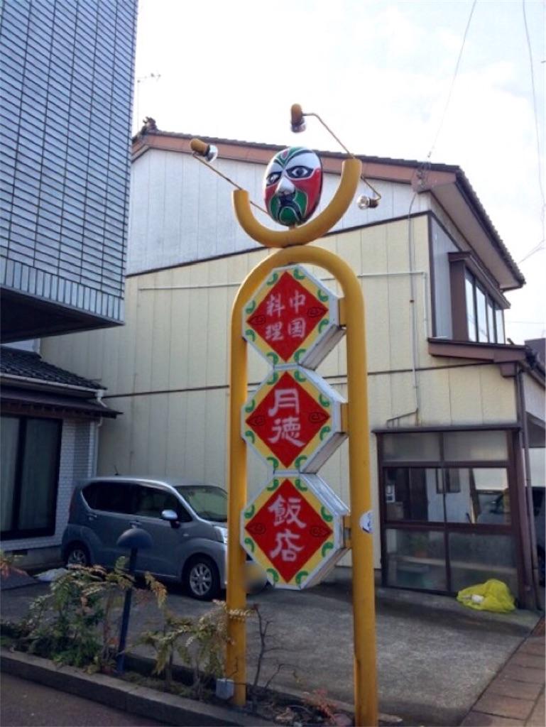 f:id:yururiururi:20180123220834j:image