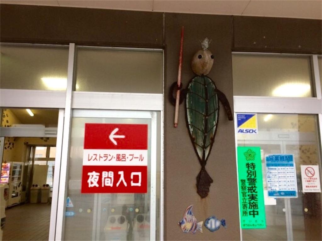f:id:yururiururi:20180126211706j:image