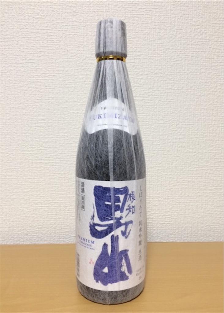 f:id:yururiururi:20180127225921j:plain
