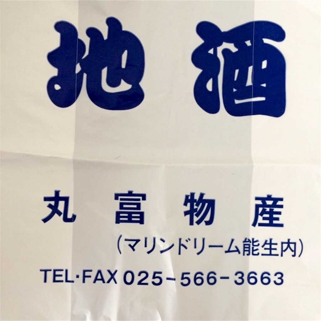 f:id:yururiururi:20180128124757j:image