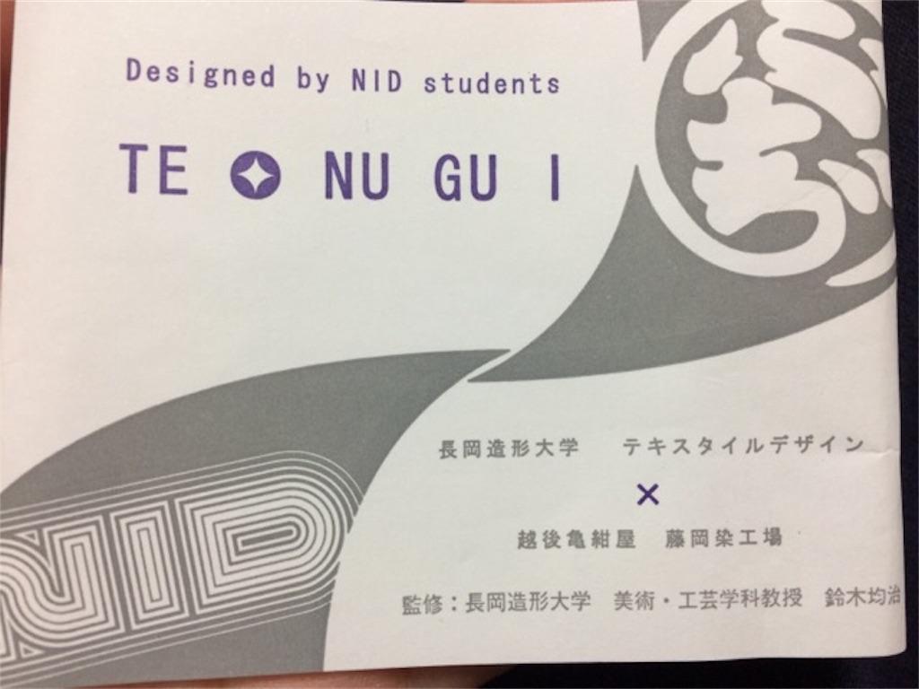 f:id:yururiururi:20180202221435j:image