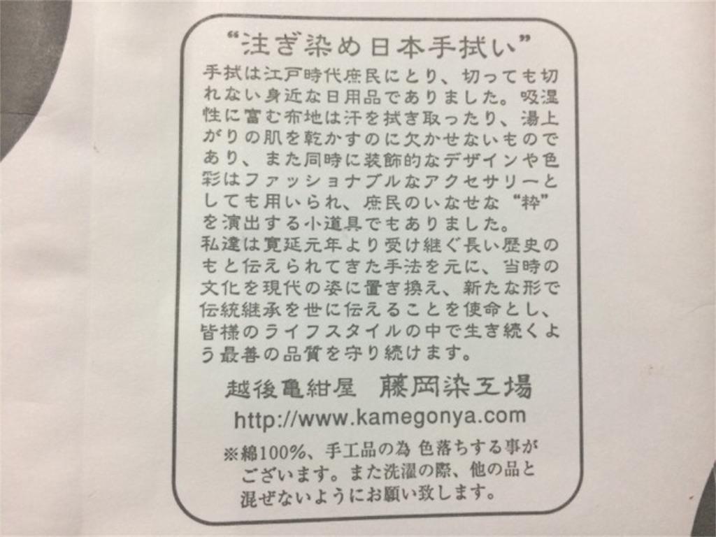 f:id:yururiururi:20180202221446j:image