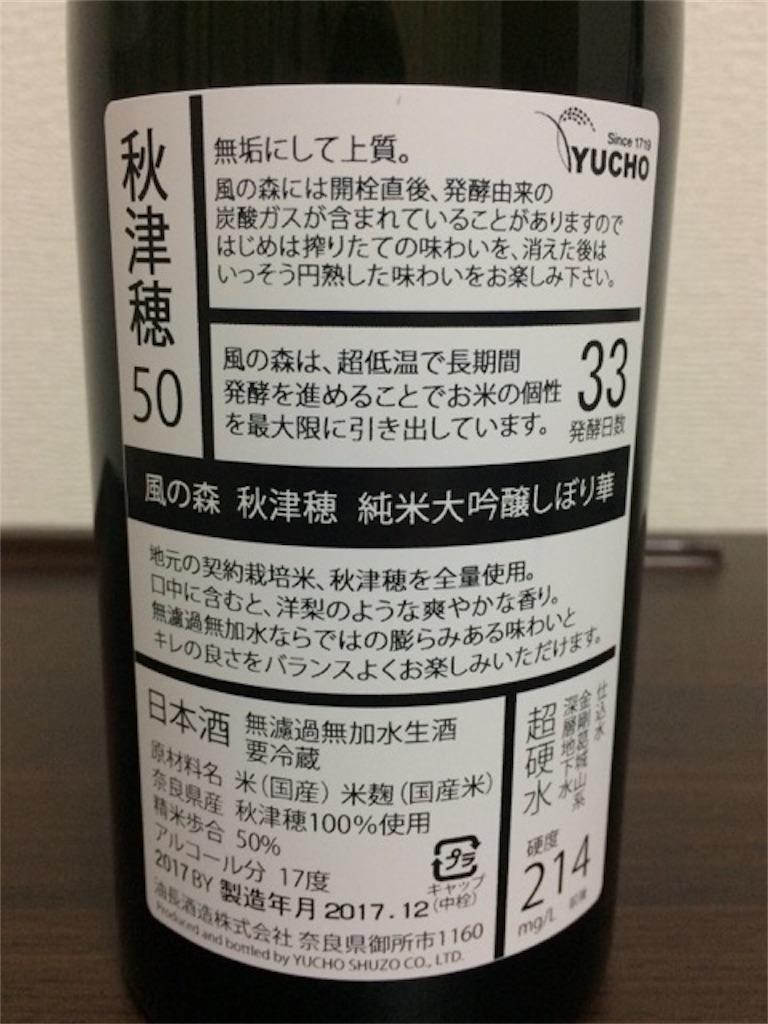 f:id:yururiururi:20180202224718j:image