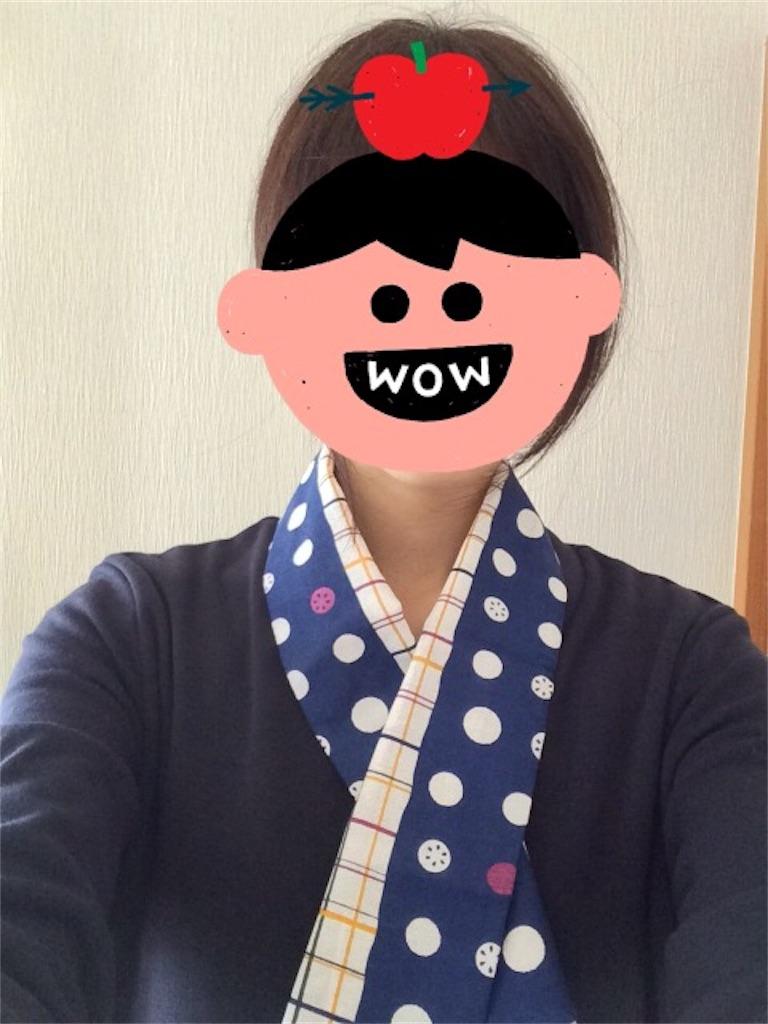 f:id:yururiururi:20180204154634j:image