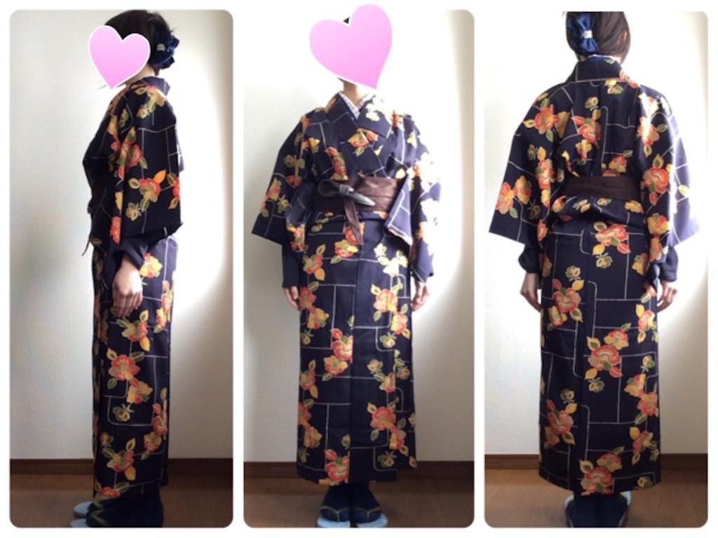 f:id:yururiururi:20180204154647j:image