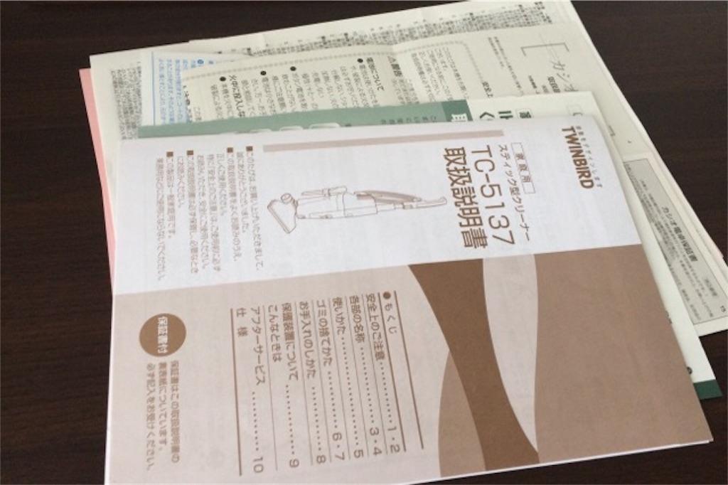f:id:yururiururi:20180217234951j:image