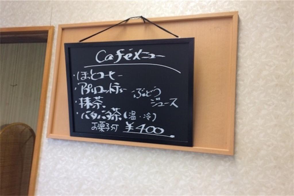f:id:yururiururi:20180219122751j:image
