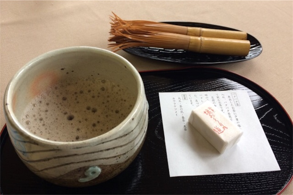 f:id:yururiururi:20180219122916j:image