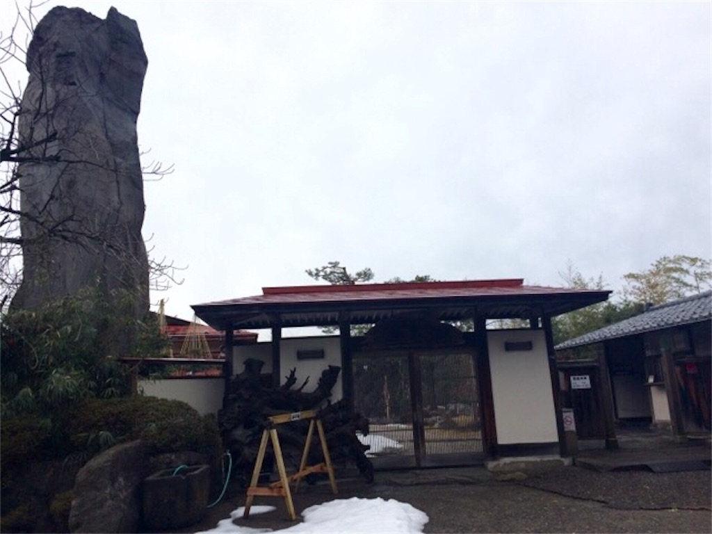 f:id:yururiururi:20180219123958j:image