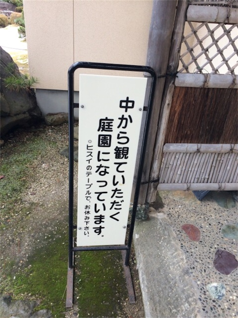 f:id:yururiururi:20180219125029j:image