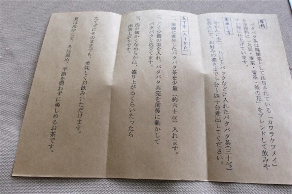 f:id:yururiururi:20180221225627j:image