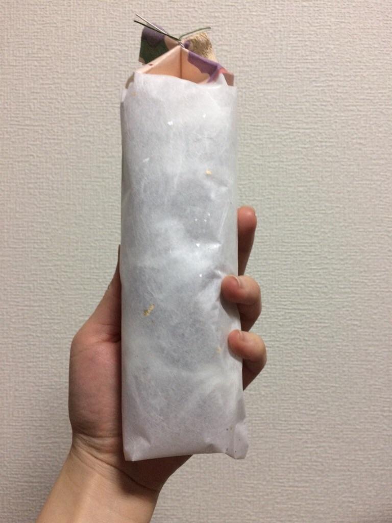 f:id:yururiururi:20180310202147j:image