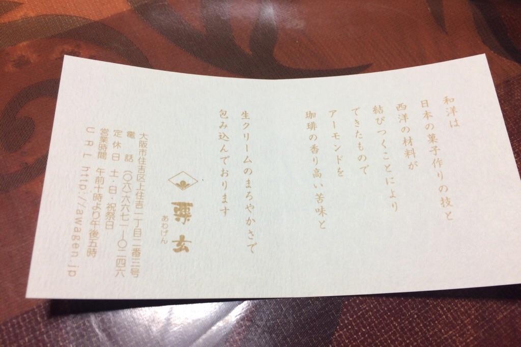 f:id:yururiururi:20180310202203j:image