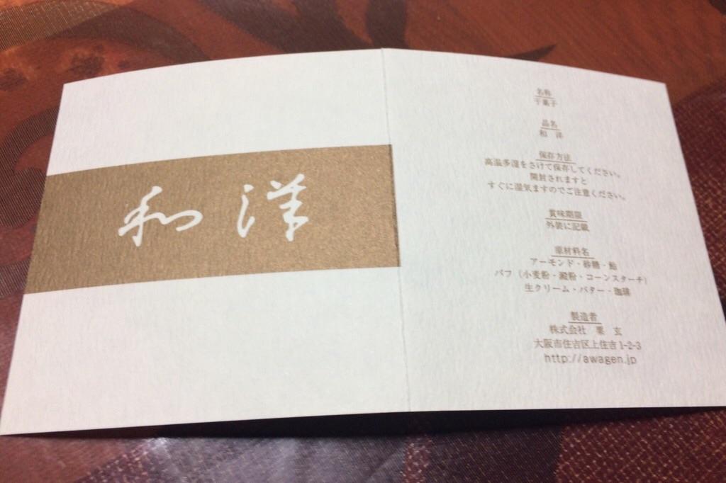 f:id:yururiururi:20180310202209j:image