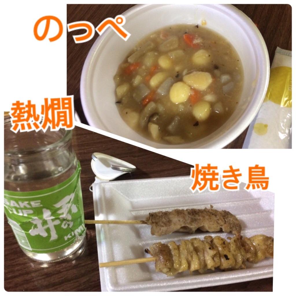 f:id:yururiururi:20180316231618j:image