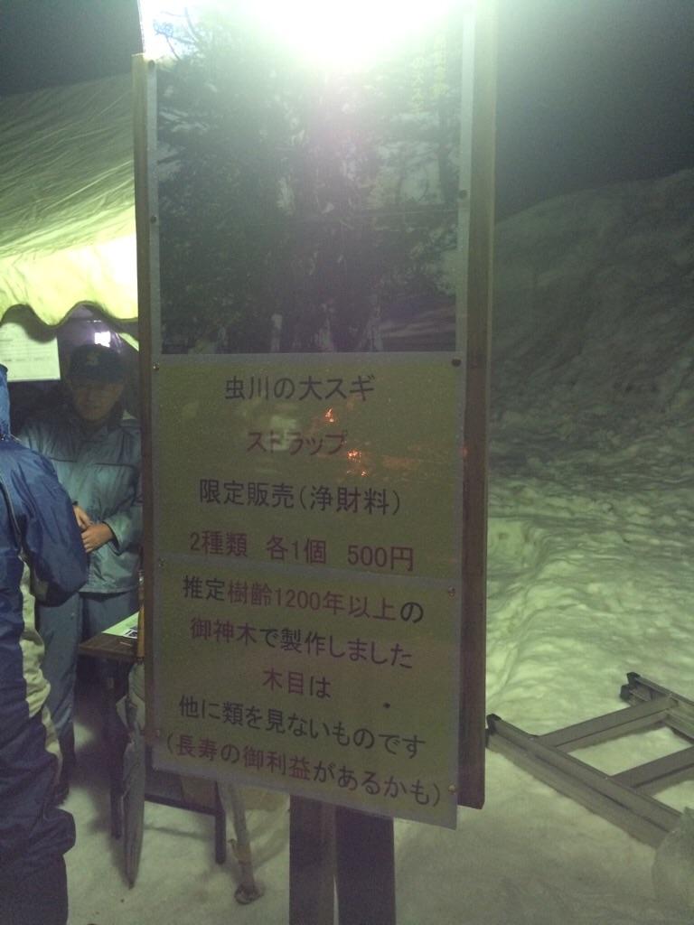 f:id:yururiururi:20180316232419j:image