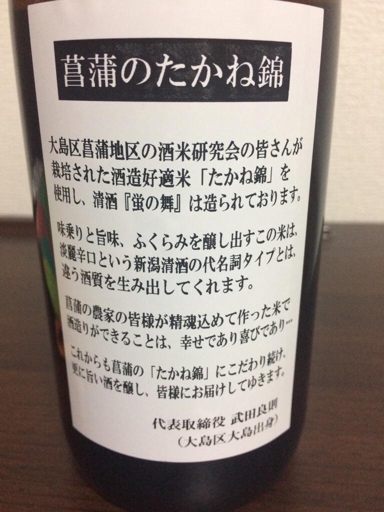 f:id:yururiururi:20180317161751j:image