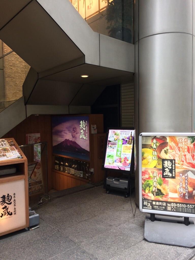 f:id:yururiururi:20180416211612j:image