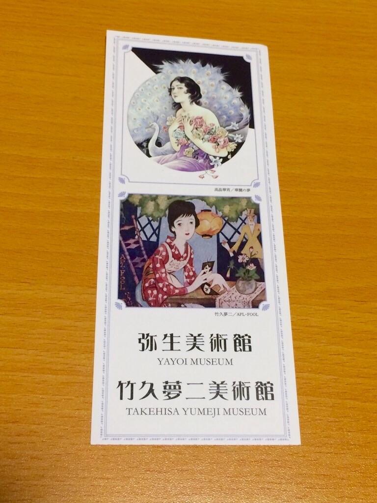 f:id:yururiururi:20180425202500j:image