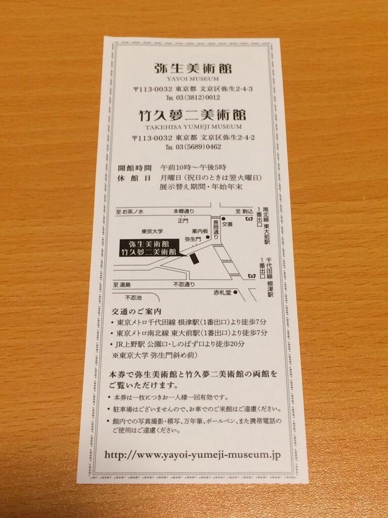 f:id:yururiururi:20180425202503j:image