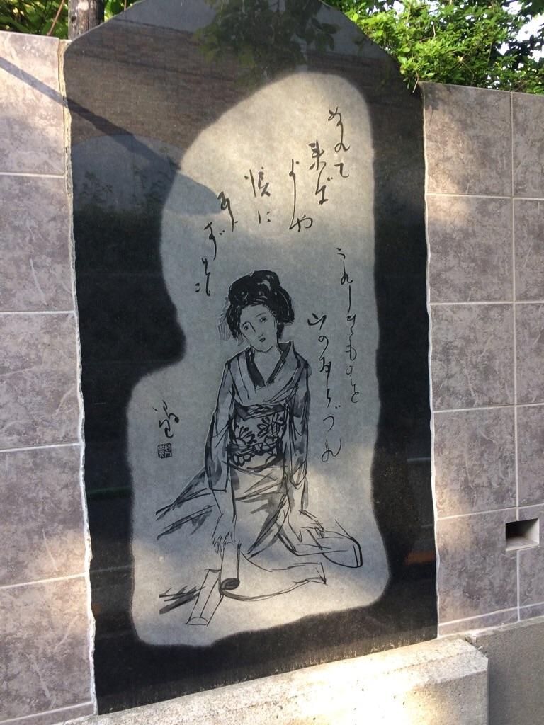 f:id:yururiururi:20180425202735j:image