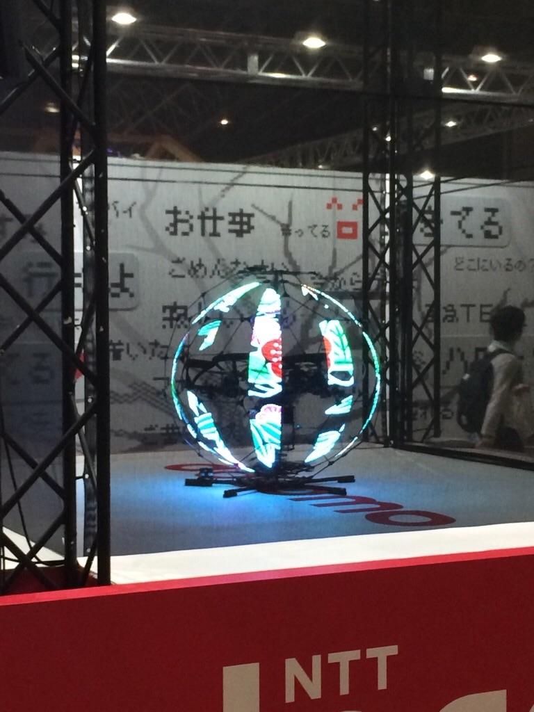 f:id:yururiururi:20180429003859j:image