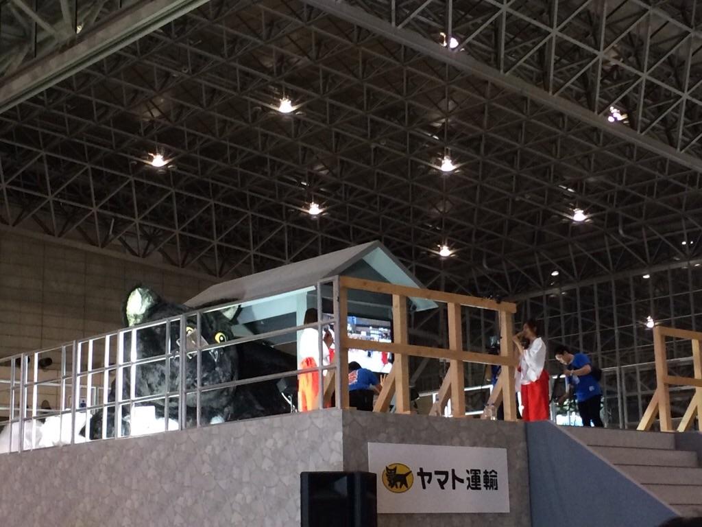 f:id:yururiururi:20180429012907j:image