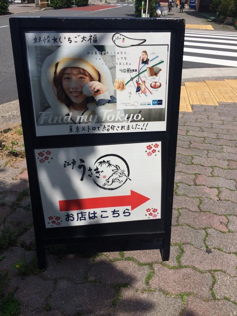 f:id:yururiururi:20180501170622j:image