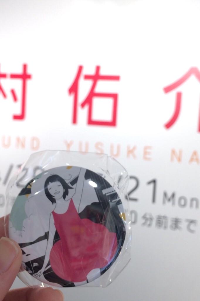 f:id:yururiururi:20180501225151j:image