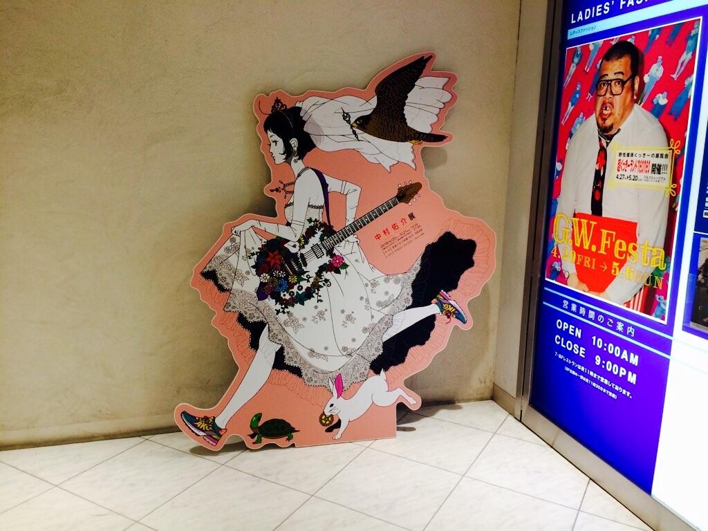 f:id:yururiururi:20180502003114j:image