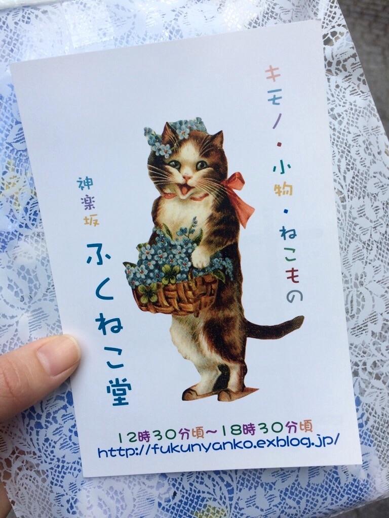 f:id:yururiururi:20180518195908j:image