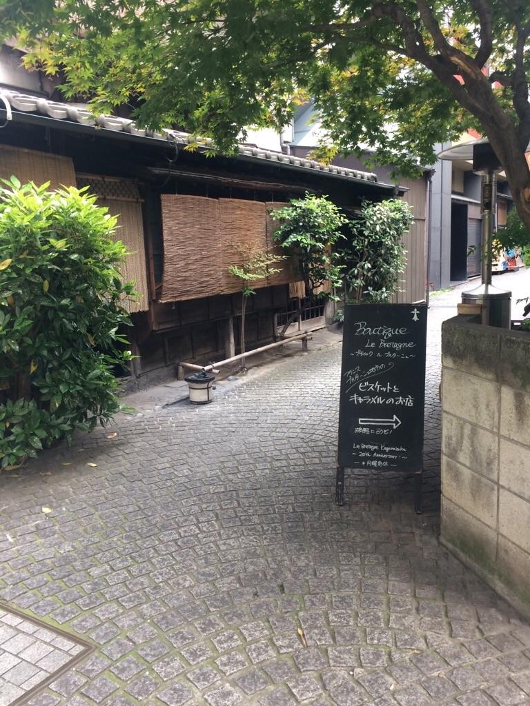 f:id:yururiururi:20180518200139j:image