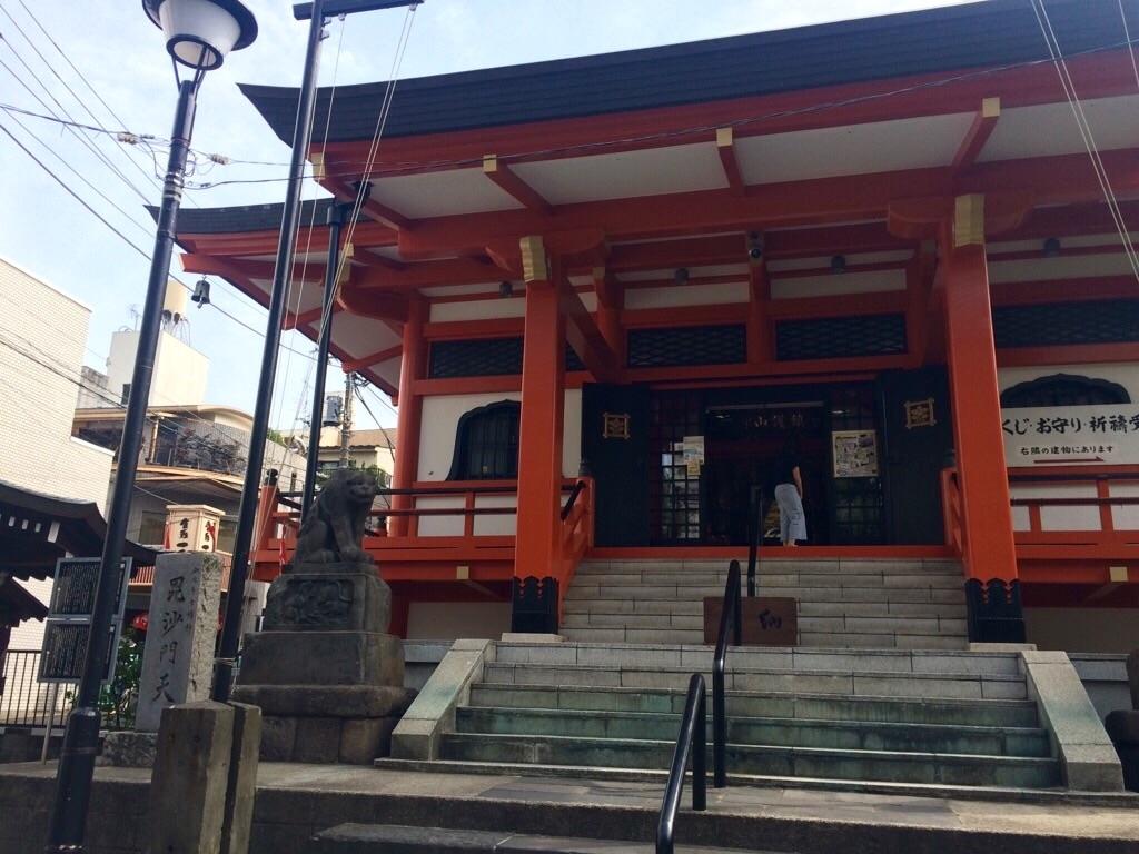 f:id:yururiururi:20180518200334j:image