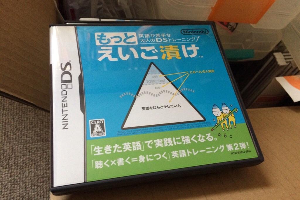 f:id:yururiururi:20180519223933j:image