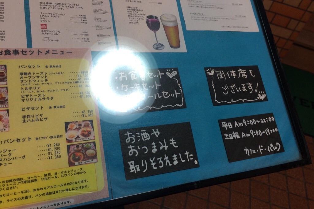 f:id:yururiururi:20180527001355j:image