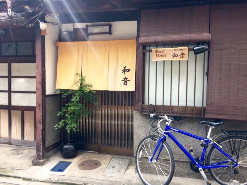 f:id:yururiururi:20180531201513j:image