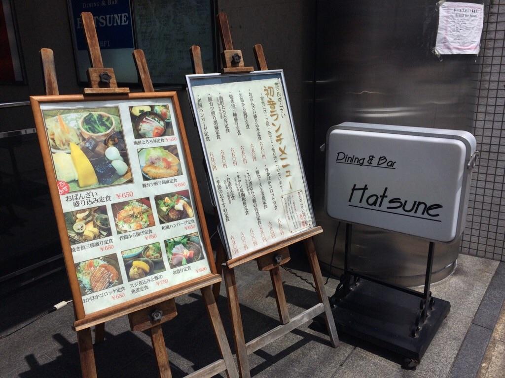 f:id:yururiururi:20180531201806j:image