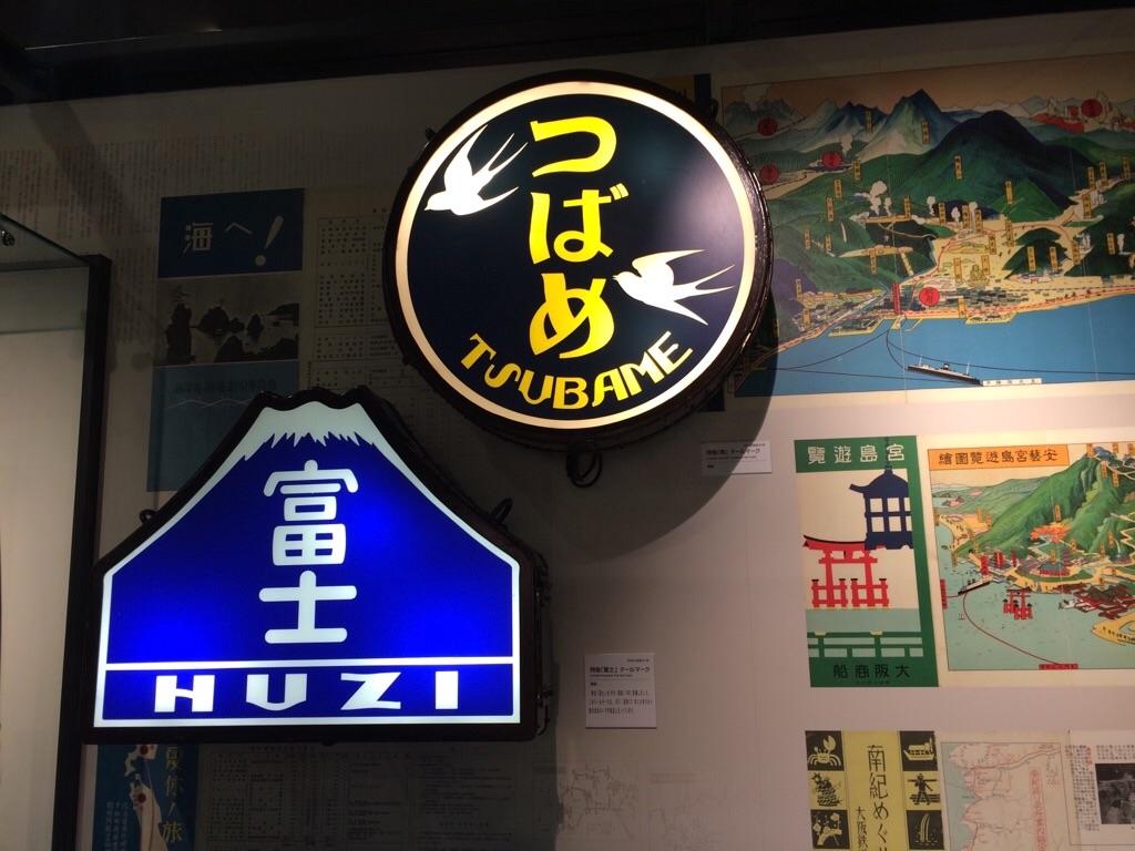 f:id:yururiururi:20180531203732j:image