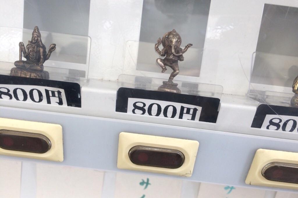 f:id:yururiururi:20180531204412j:image