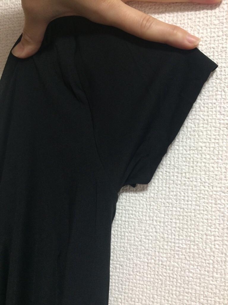 f:id:yururiururi:20180601205144j:image