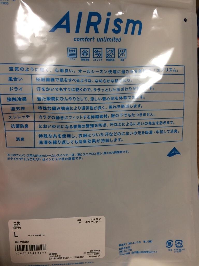 f:id:yururiururi:20180601205215j:image