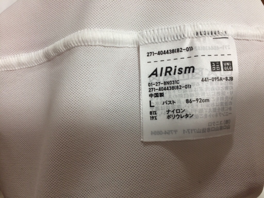 f:id:yururiururi:20180601205223j:image