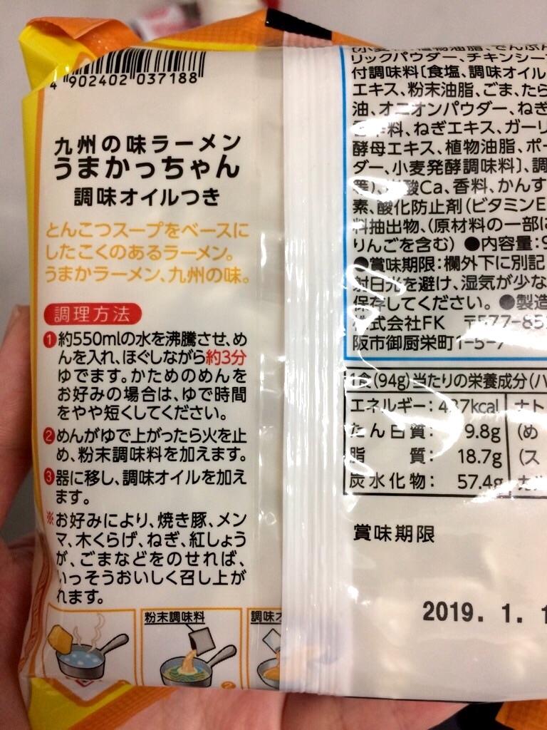 f:id:yururiururi:20180607223056j:image