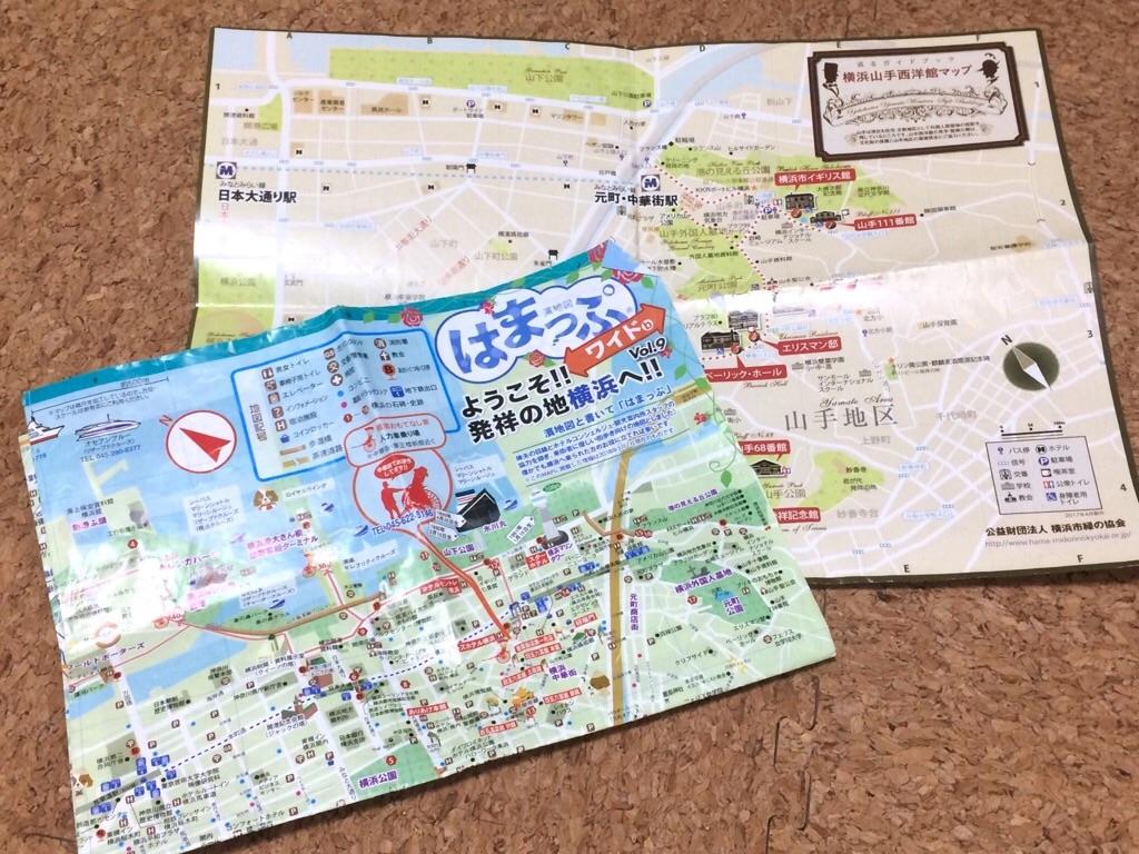 f:id:yururiururi:20180615224502j:image