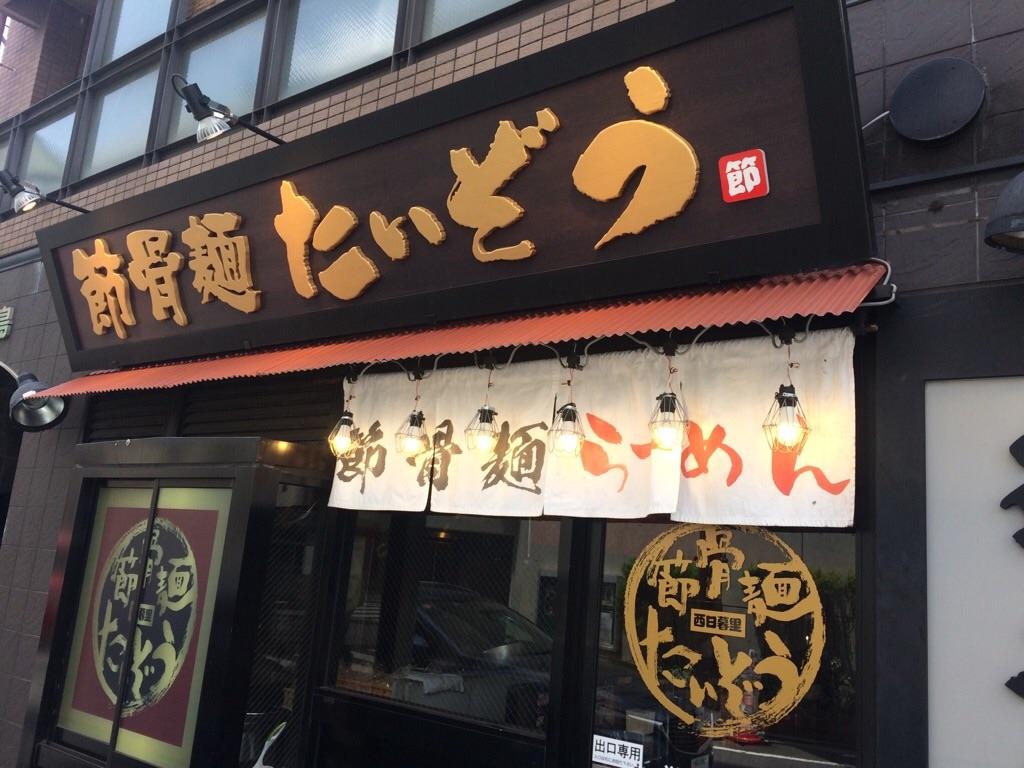 f:id:yururiururi:20180715233928j:image