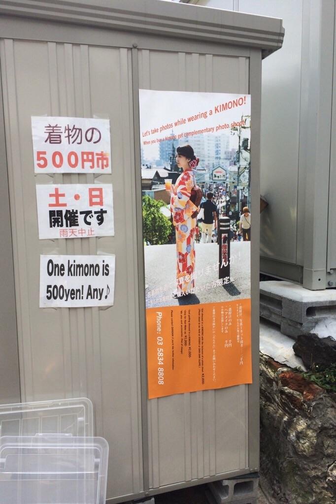 f:id:yururiururi:20180721171523j:image
